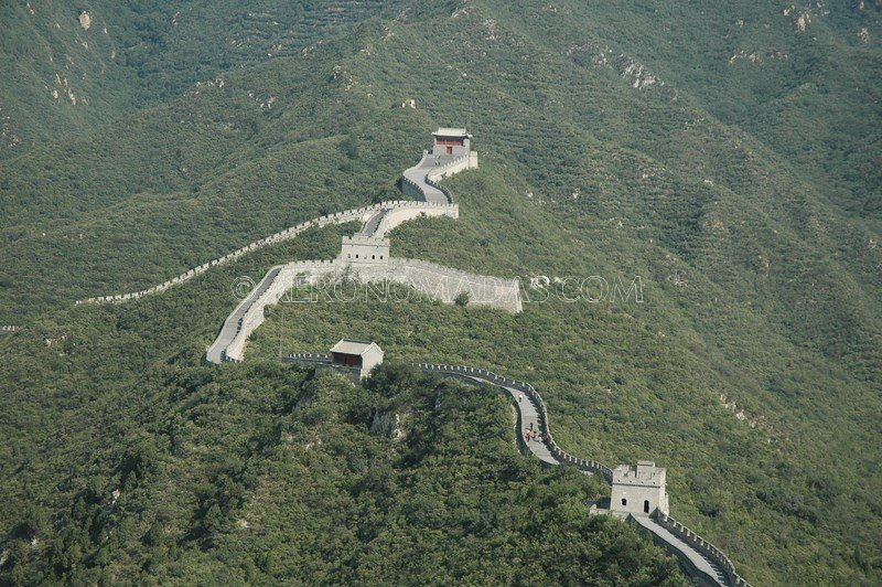 Gran Muralla Changping